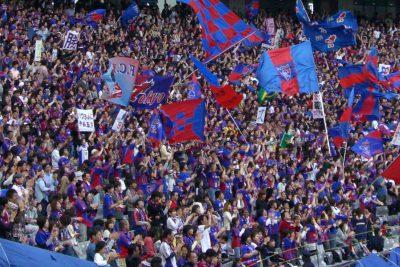 Football in Tokyo: FC Tokyo Fans at Ajinomoto Stadium in Tobitakyu, Tokyo