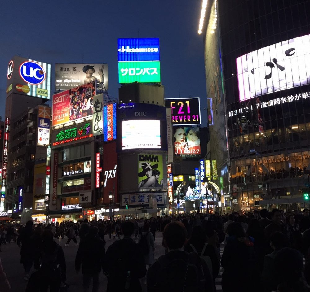 Shibuya Hachiko Crossing on a Maction Planet Iconic Tokyo Experience