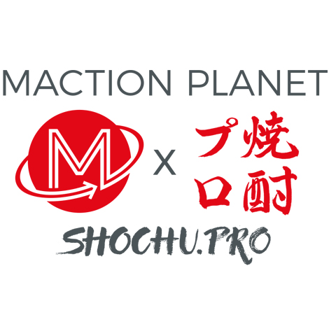 Maction Planet Apparel teams up with Shochu.Pro for this great range of Tokyo T-shirts!
