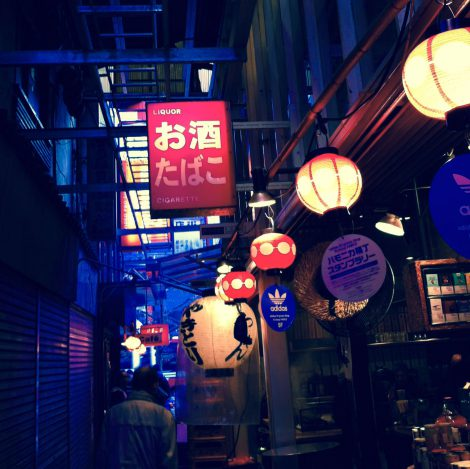 Tokyo on a Maction Planet Tokyo Nightlife Tour