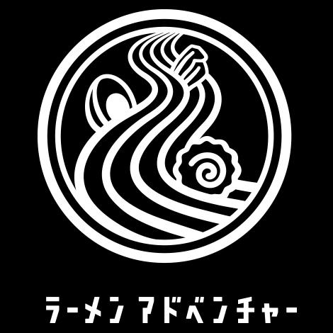 Ramen Adventures Katakana Limited Edition B&W Variant Tokyo T-shirt