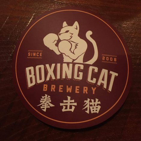 On a night off from Tokyo Private Tours, Mac enjoyed Boxing Cat Beers!