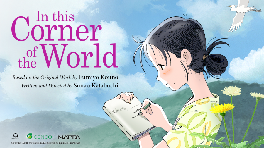 In This Corner of the World, favourite film of the Maction Planet Tokyo Private Tour team