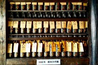 Sake bottles are a sake brewery seen on our Tokyo Sake Tastings