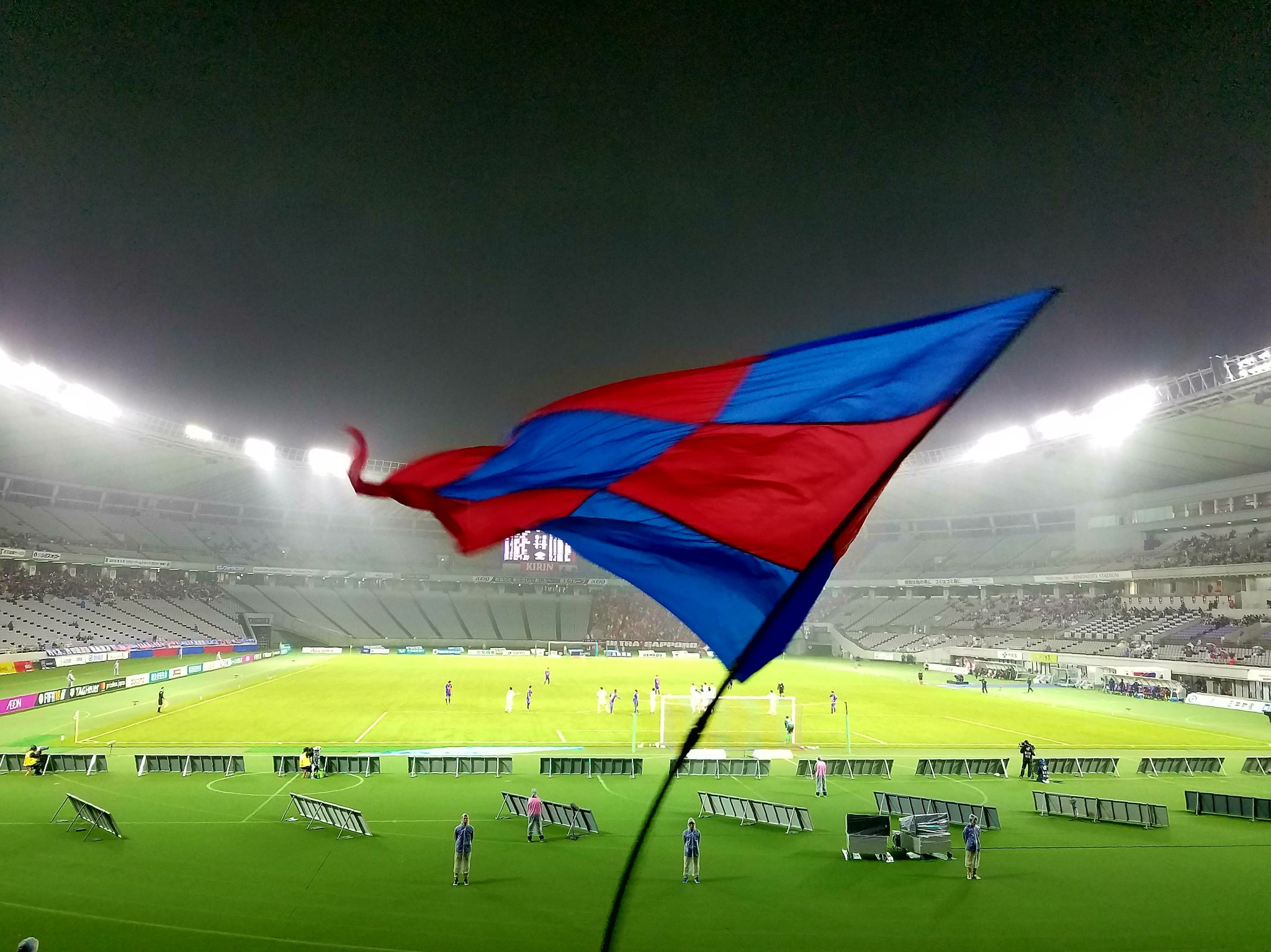 FC Tokyo on a Maction Planet Tokyo Football Tour