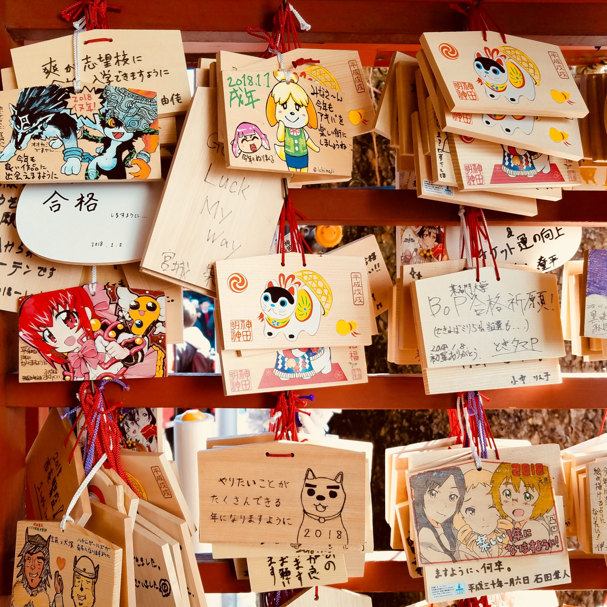 Kanda Myojin Shrine visited on a Maction Planet Tokyo Private Tour