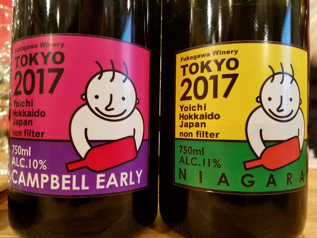 Great wines from Tokyo's Fukugawa Winery