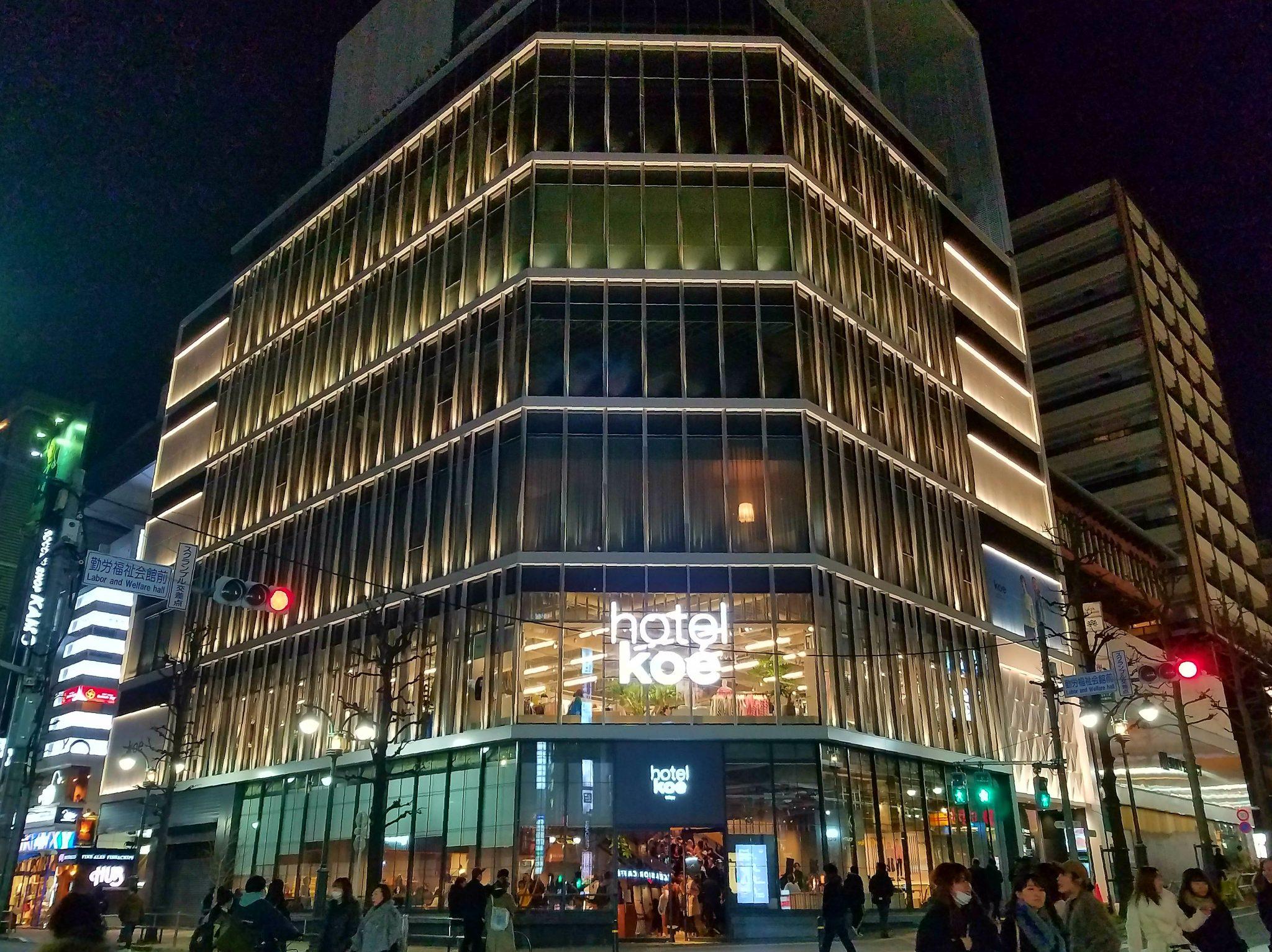hotel koé, Shibuya, Tokyo