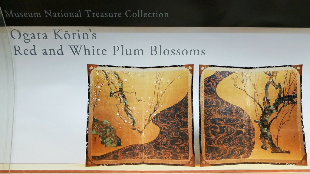 Ogata Korin's Red and White Plum Blossom seen on a Maction Planet Tokyo Private Tour