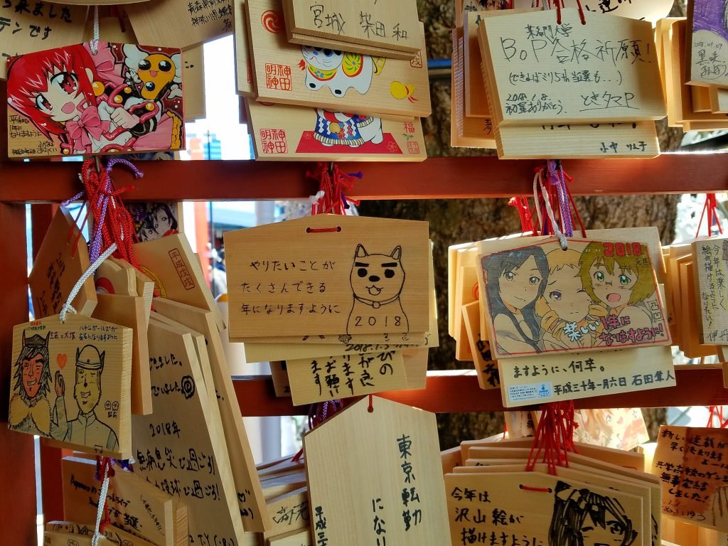 Many ema at a shrine seen on a Maction Planet Tokyo Private Tour