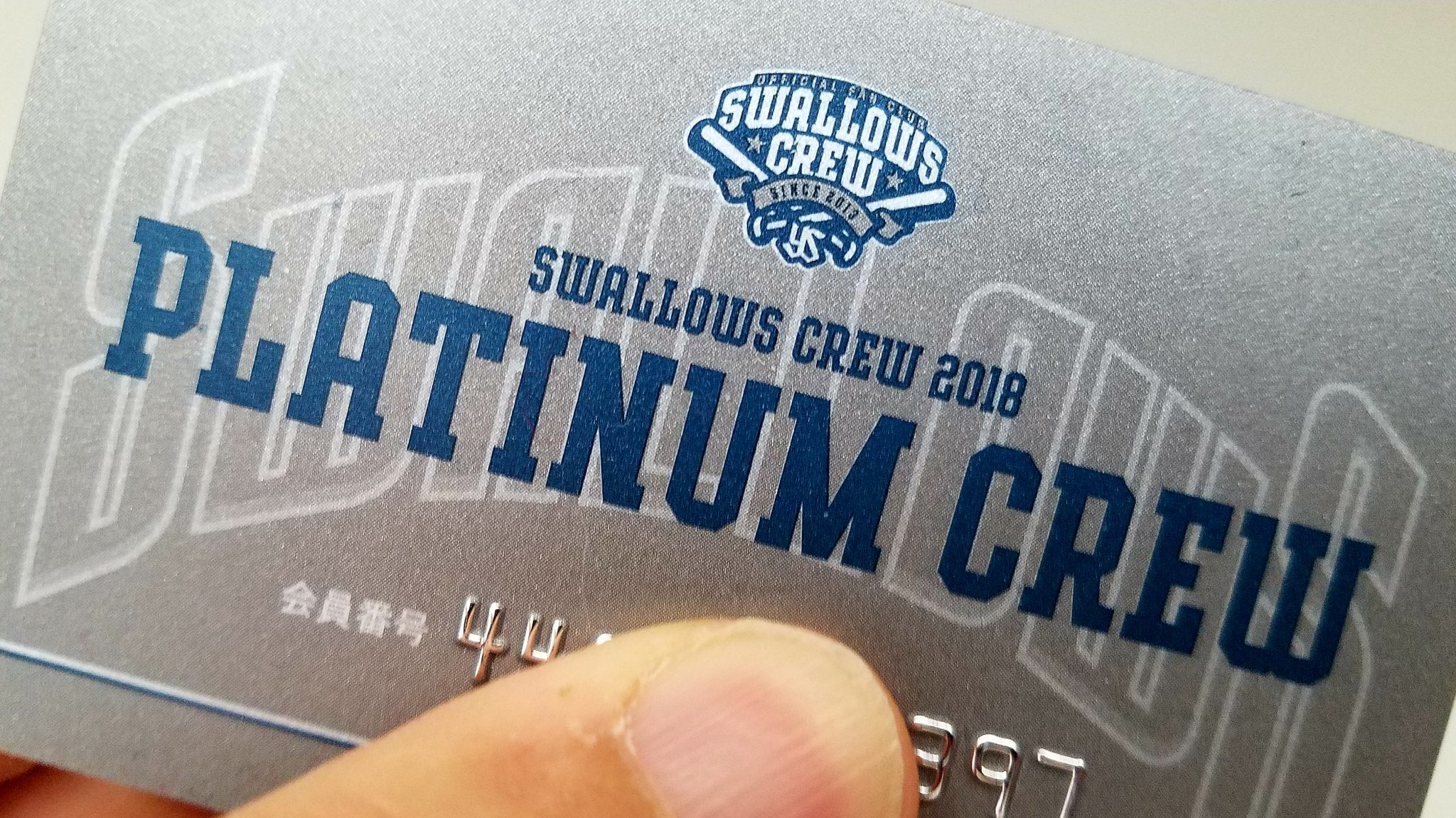 Tokyo Yakult Swallows 2018 Swallows Crew Platinum Tier Unboxing. 東京ヤクルトスワローズ