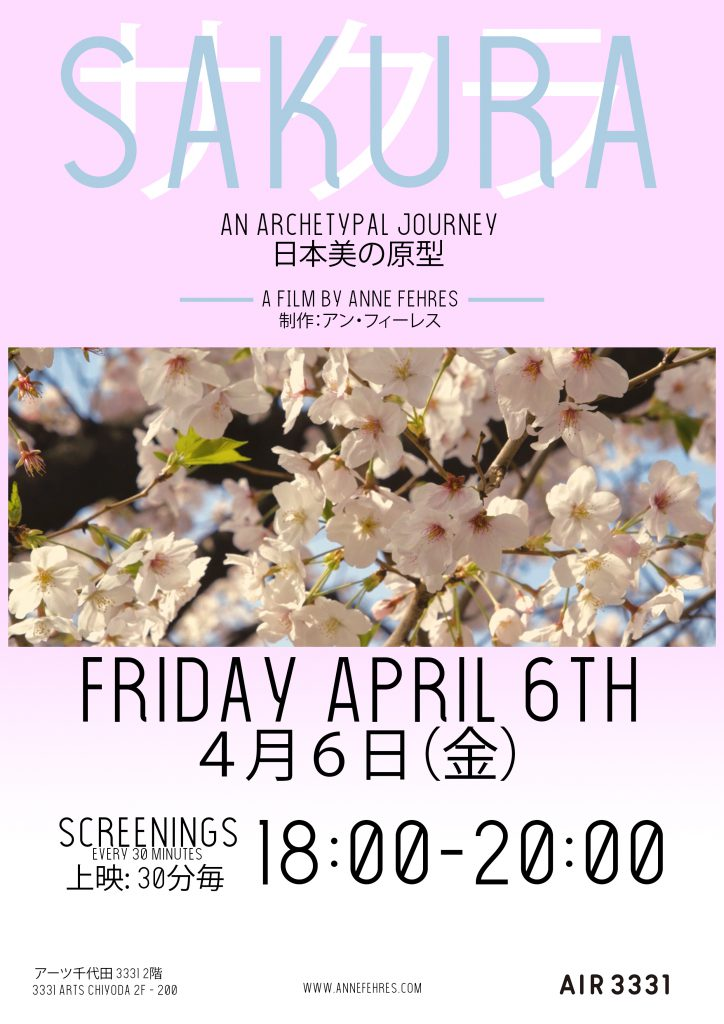 Sakura An Archetypal Journey poster by Anne Fehres