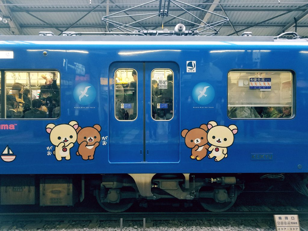 Rilakuma Keikyu Blue Sky Train seen as we went to pick up from Haneda Airport for a Tokyo Private Tour