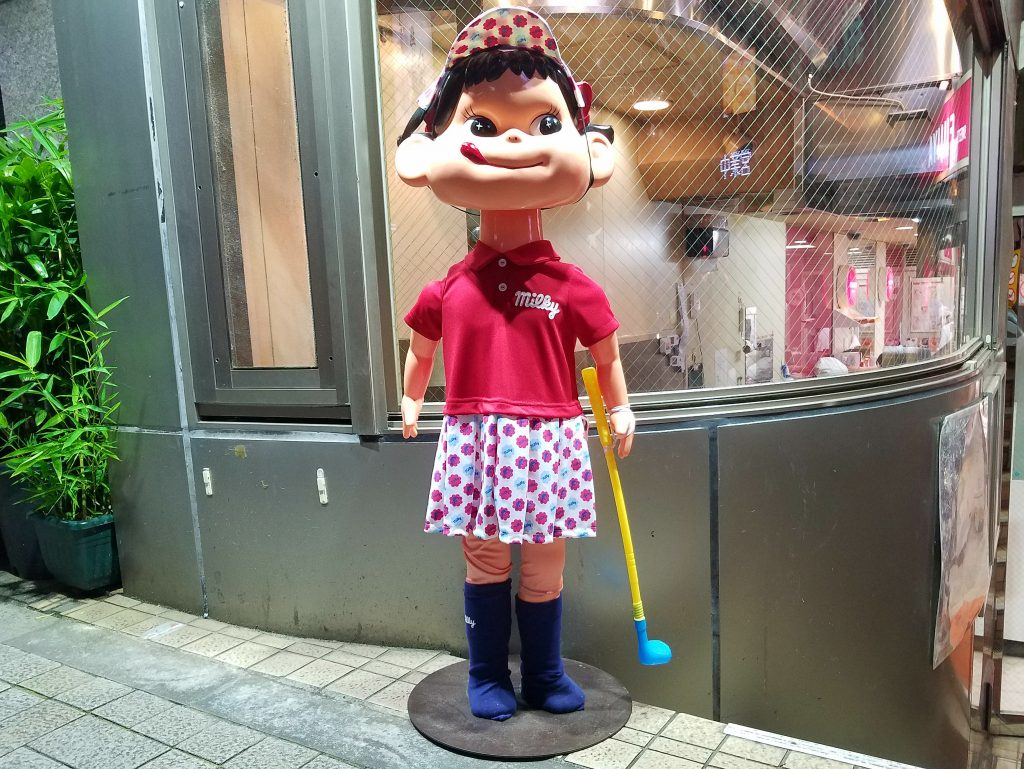 Peko-chan the golfer spotted ona a day and night Tokyo Private Tour