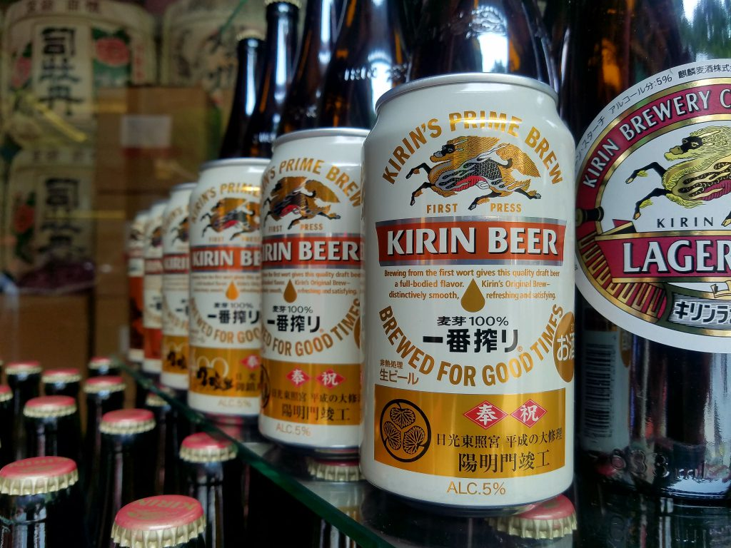 Kirin Beer at Nikko Toshogu seen on a Maction Planet Beyond Tokyo Tour