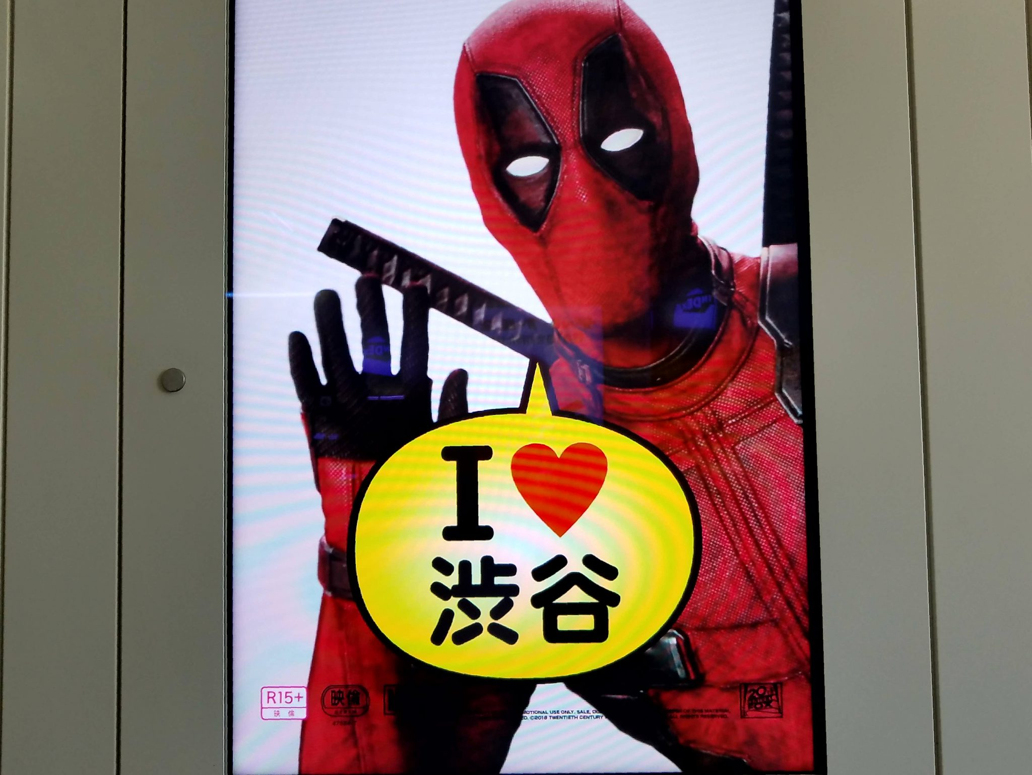Deadpool loves Shibuya in Tokyo, spotted on a Maction Planet Tokyo Private Tour