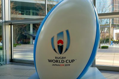 Giant Rugby Ball in Tokyo International Forum getting us excited for the Rugby World Cup 2019