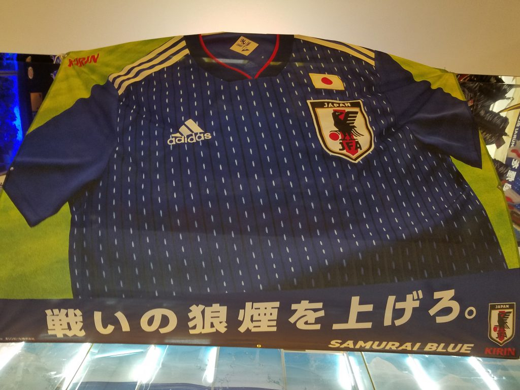 Giant Japan shirt banner seen on a Maction Planet Tokyo Private Tour