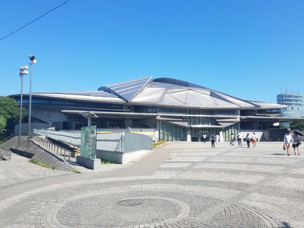 Tokyo Metropolitan Gymnasium seen on a Maction Planet Tokyo Private Tour