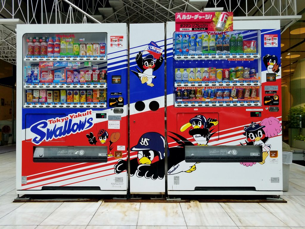 Tokyo Yakult Swallows vending machine seen on a Maction Planet Tokyo Private Tour