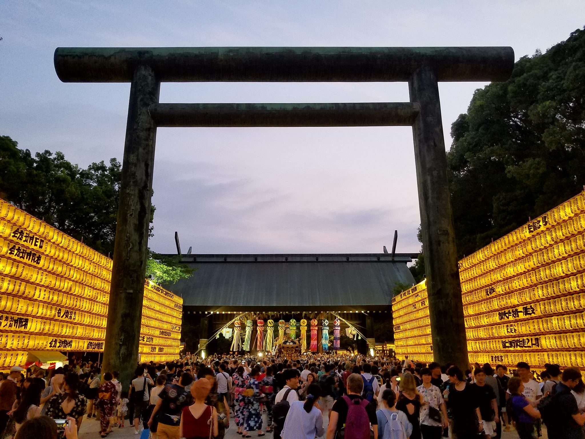 Yasukuni Shrine Mitama Festival visited on a Tokyo Private Tour
