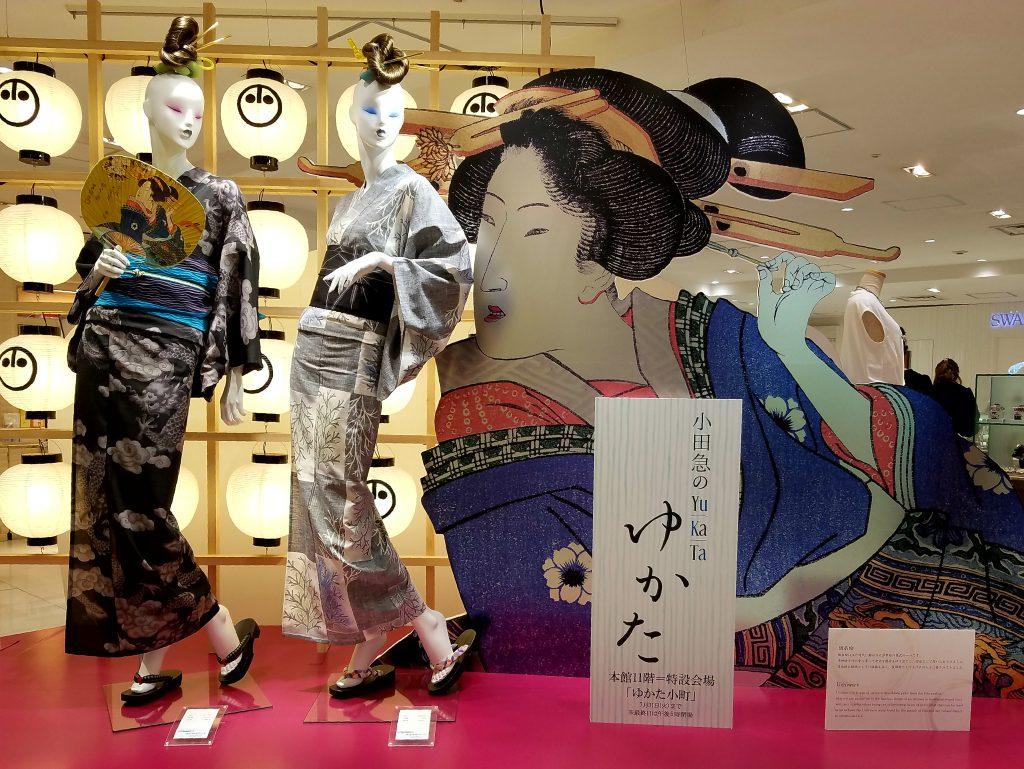 Yukata season enjoyed on Maction Planet Tokyo tours
