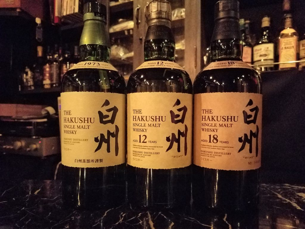 Hakushu, Hakushu 12 and Hakushu 18 seen on a Maction Planet Tokyo Whisky tour