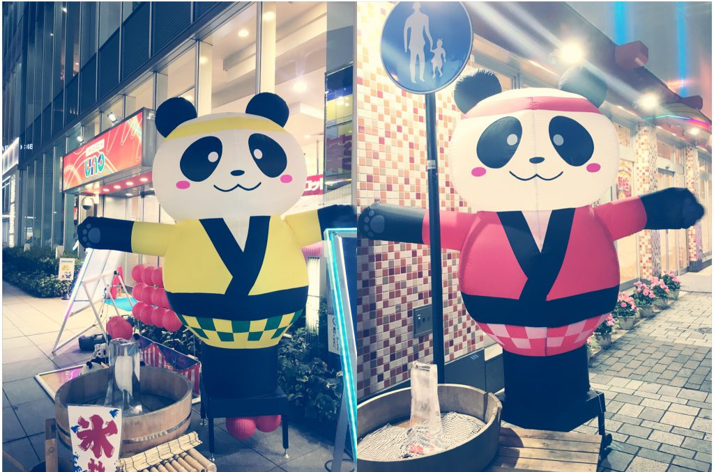 Pandas at Pachinko