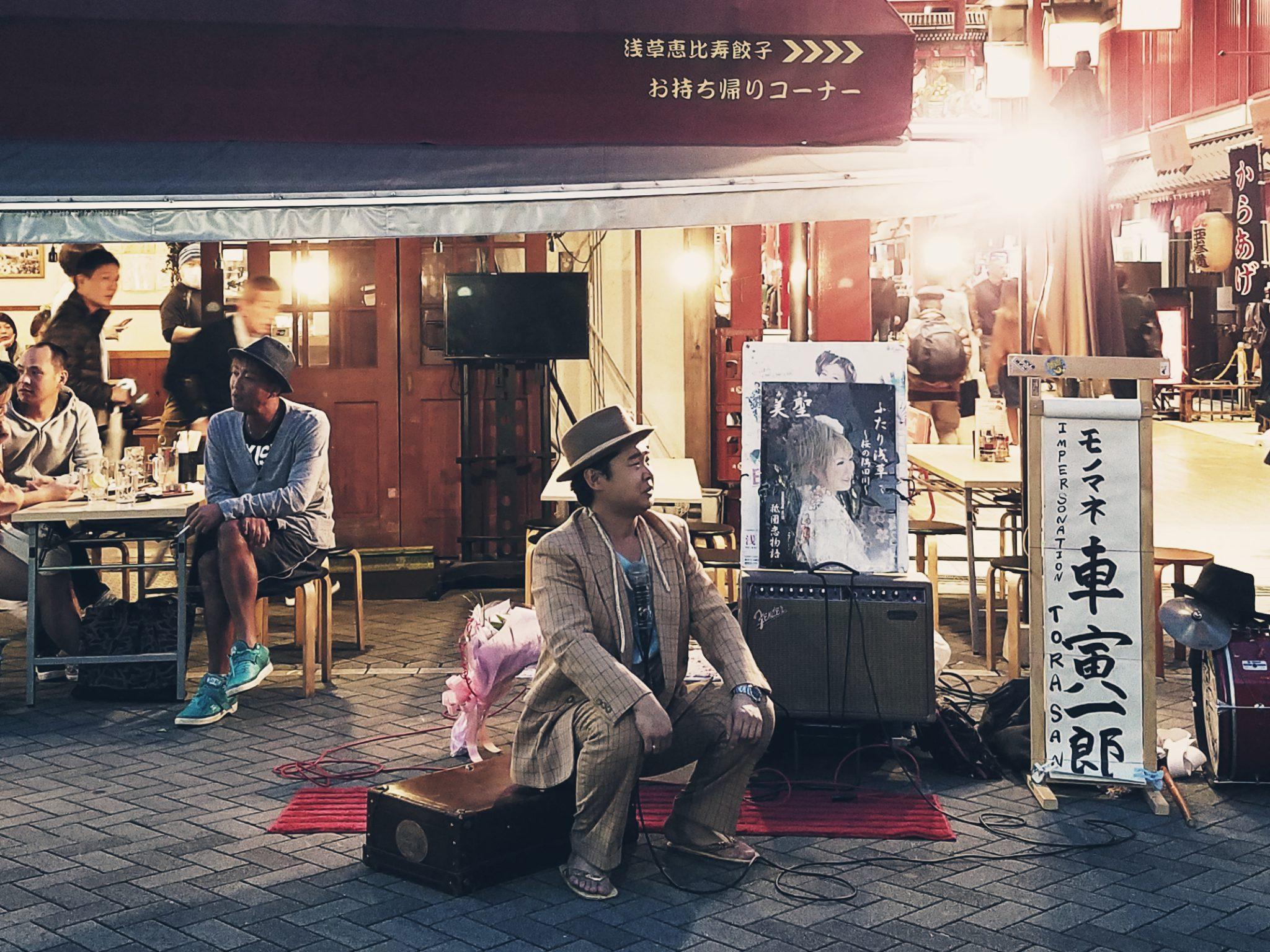 Otoko wa tsuraiyo: It's tough being a man with Tora-san impersonator at Tokyo ChaChaCha