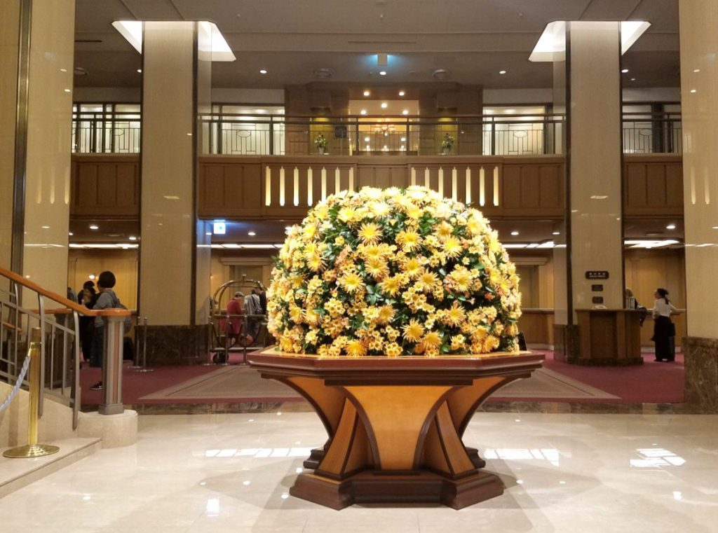 Chrysanthemum display at the Imperial Hotel