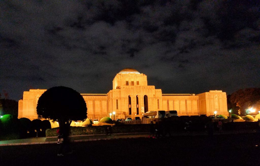 Meiji Memorial Picture Gallery at night