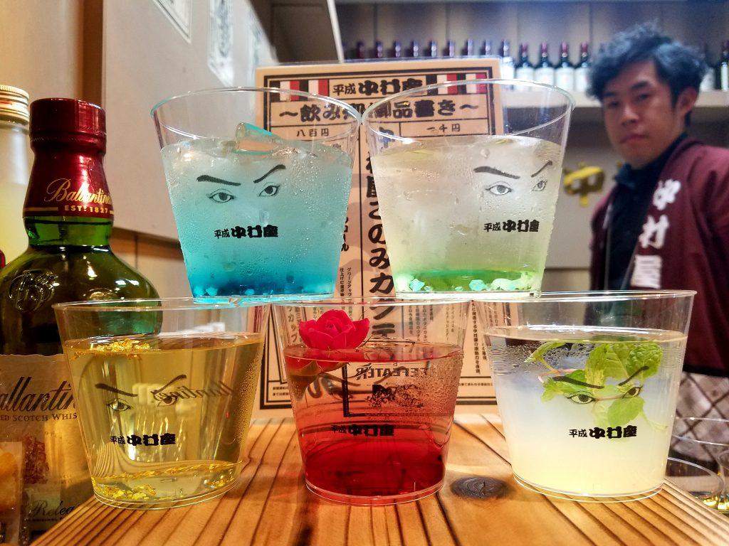 Nakamura-za Kabuki cocktails