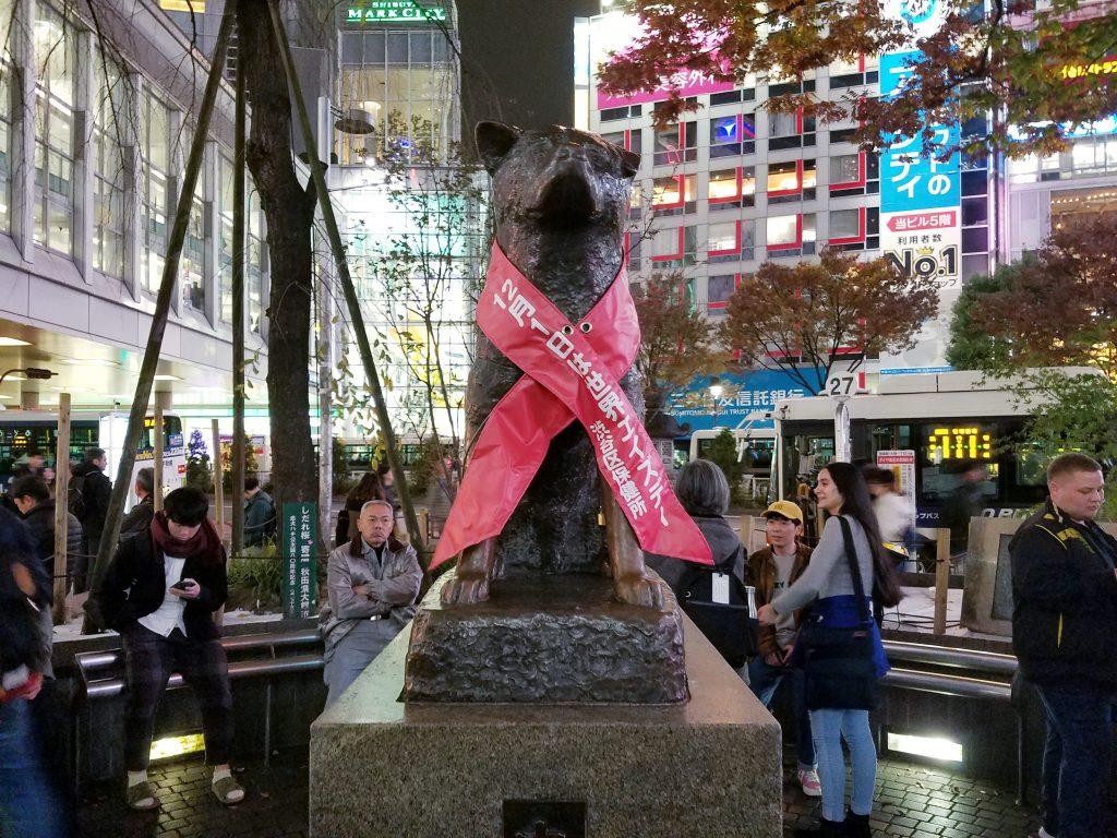 Hachiko marks World Aids Day in Shibuya