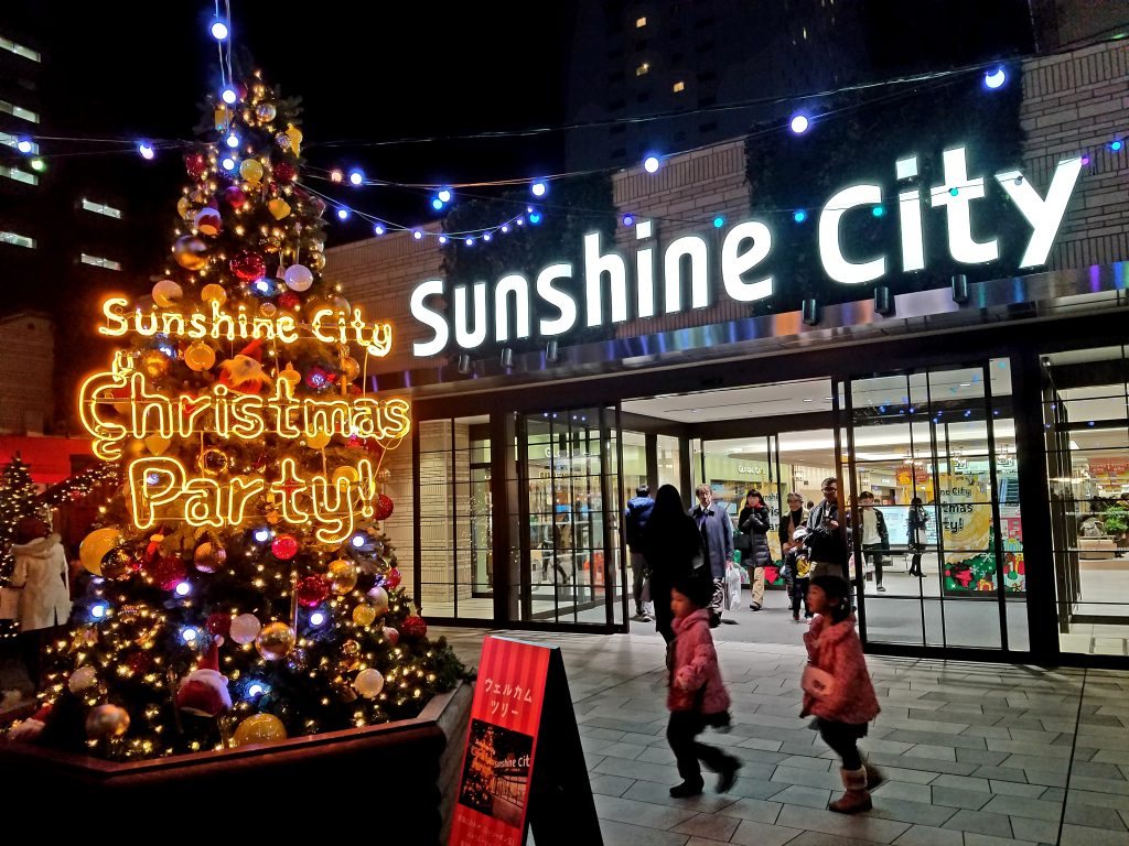 Sunshine City Christmas Party in Ikebukuro