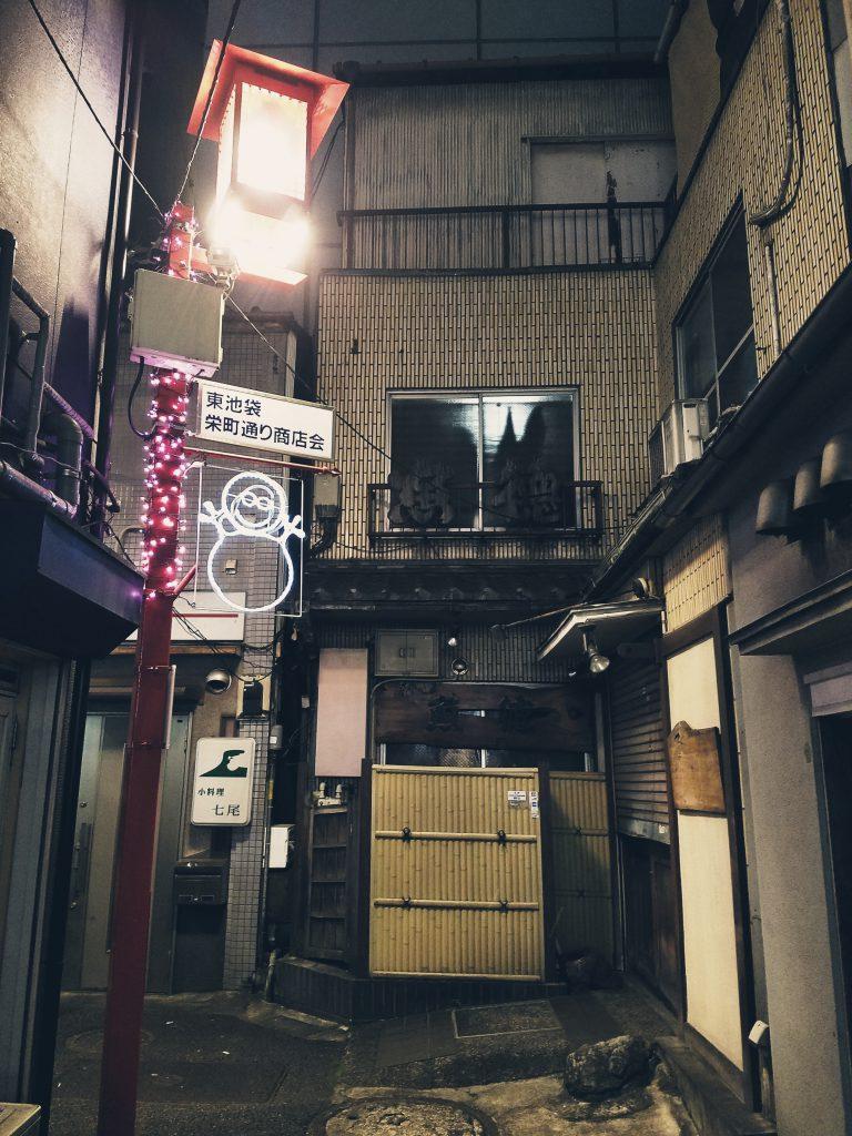 Christmas in the backstreets of Higashi Ikebukero