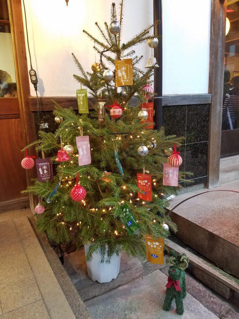 Teatree Christmas at Nakamura Toukichi in Uji