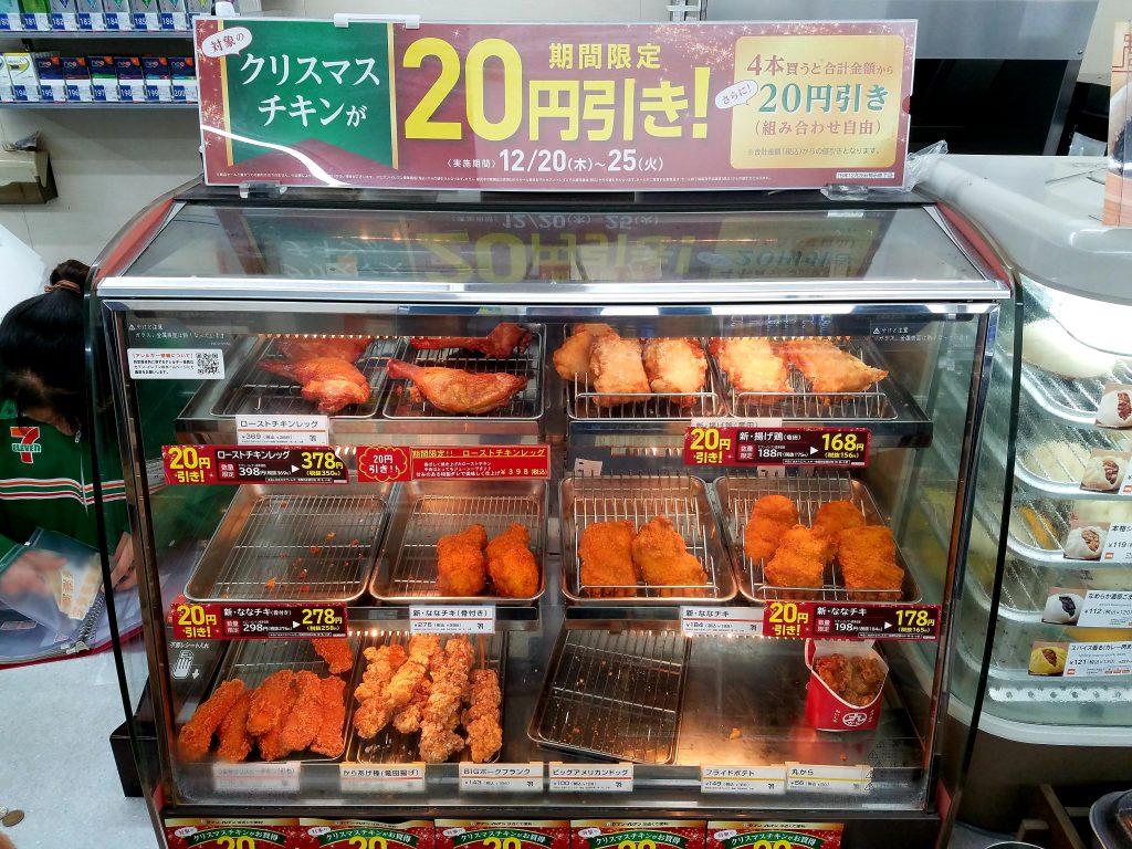 The unoriginal recipe; Seven-Eleven Friend Chicken in Japan