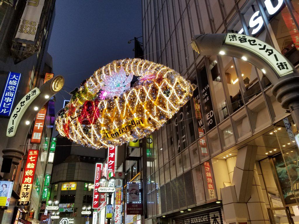 Centre Gai in Shibuya preparing for New Year