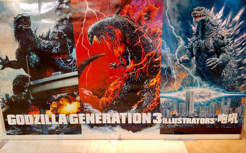 Godzilla Generations: 3 Illustrators at Parco in Ikebukuro