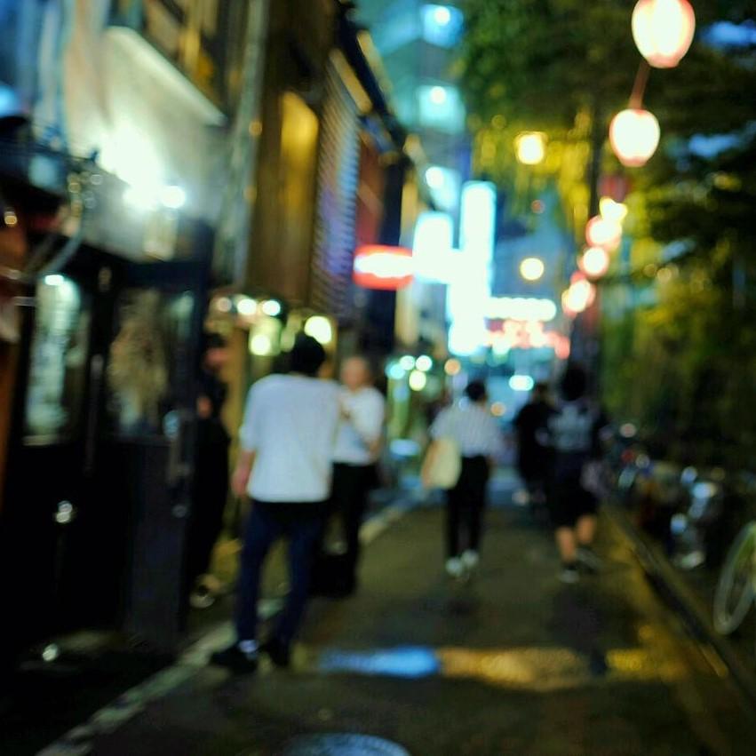 Tokyo ON In the Mix: Future Warp