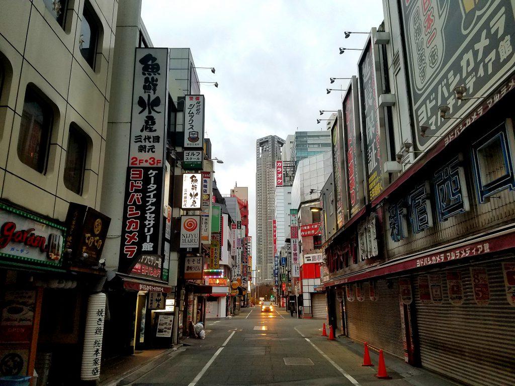 Nishi Shinjuku at 06:45 on Sunday 13 January 2019