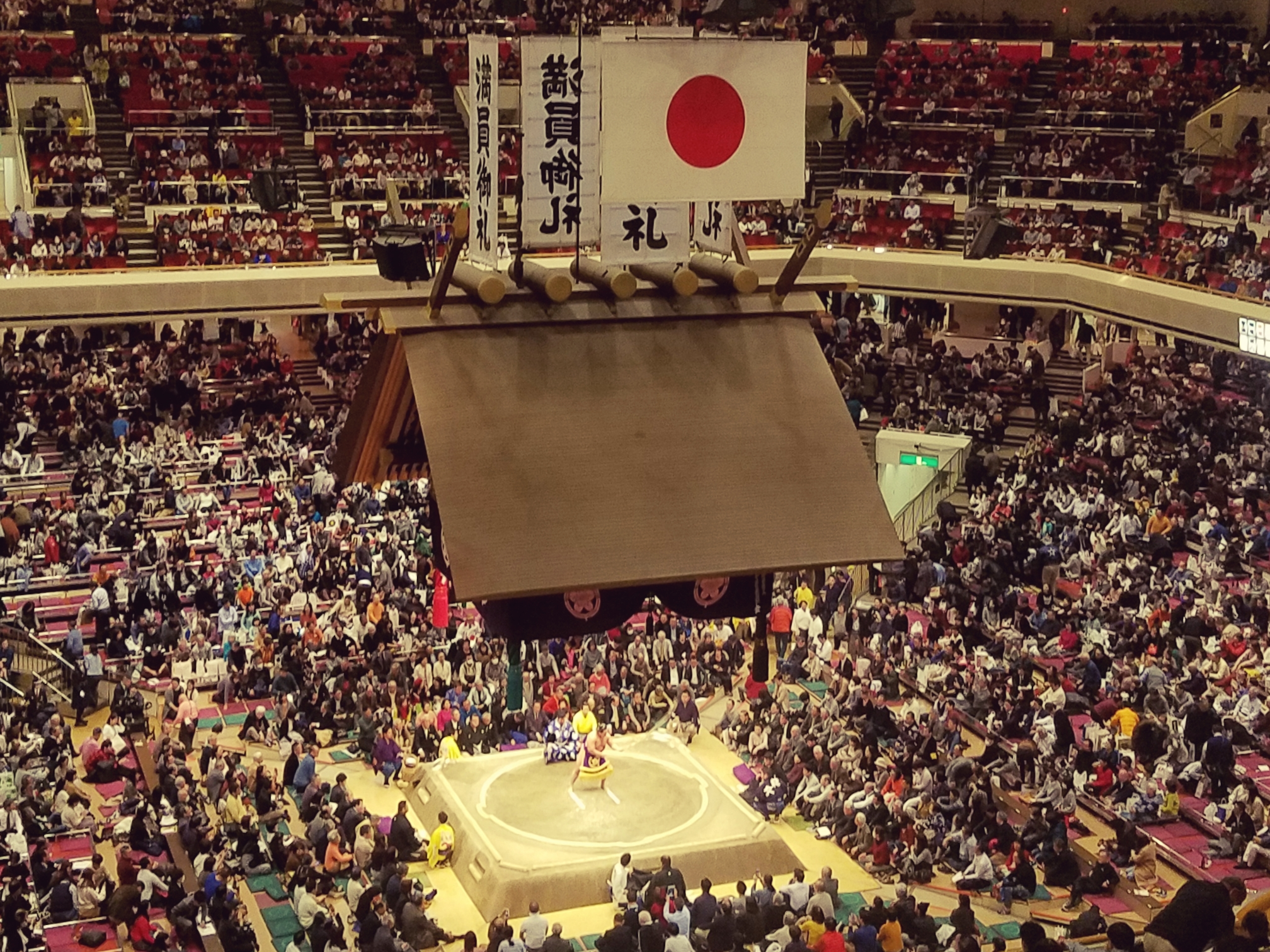 Sumo wrestler performing the bow dance