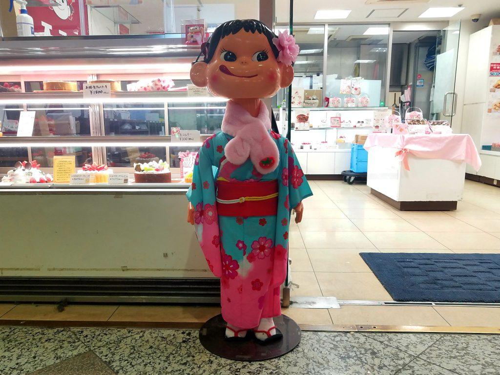 Peko-chan, Fujiya mascot, in Sakura print kimono