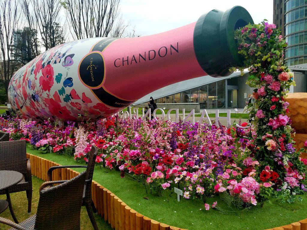 Chandon Blossom Lounge at Tokyo Midtown