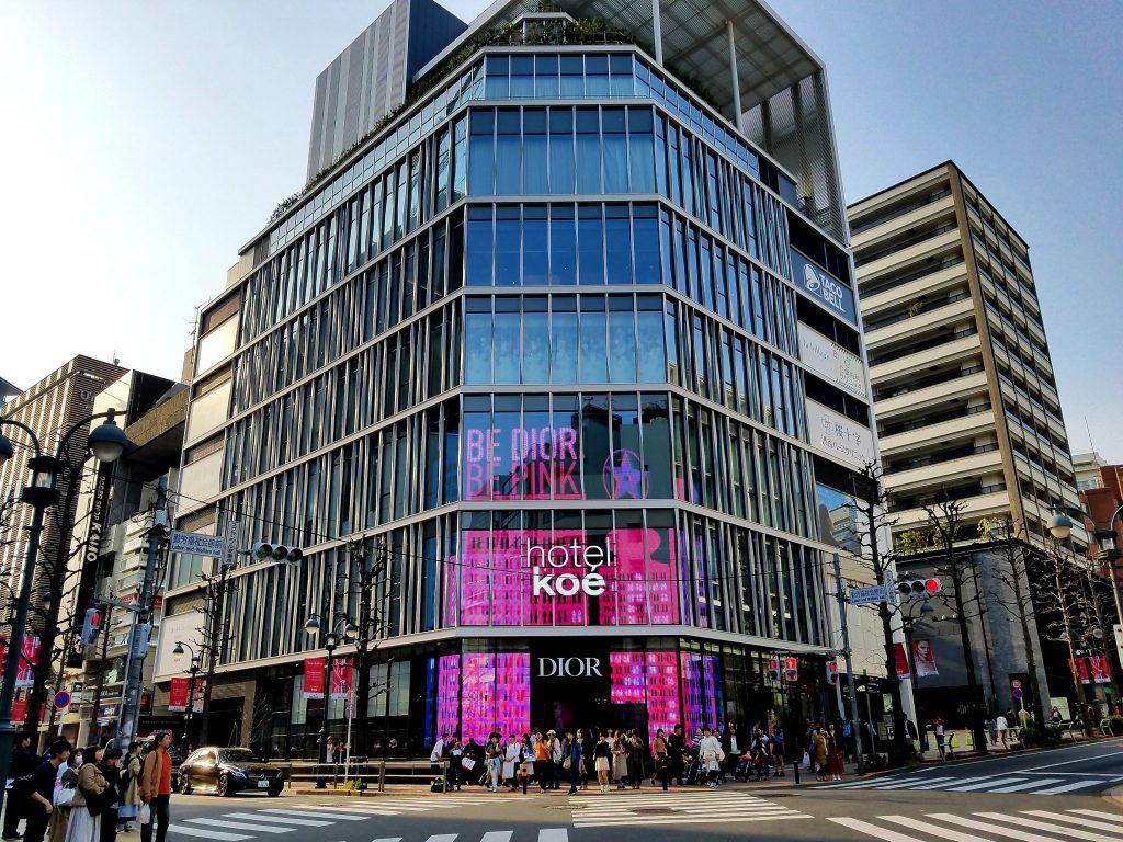 Hotel Koe with Dior Sakura light-up