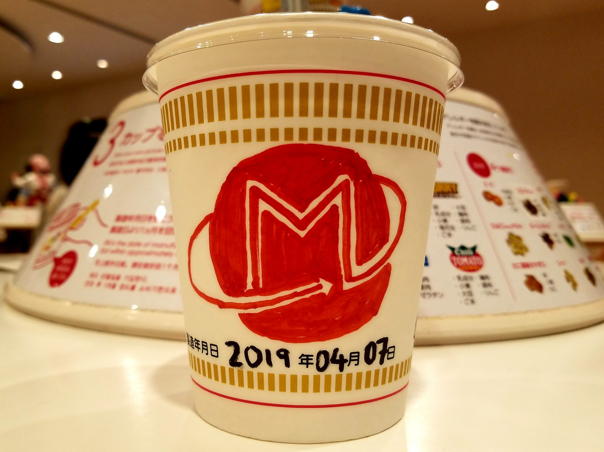 Maction Planet Cup Noodle from the Cup Noodle Museum