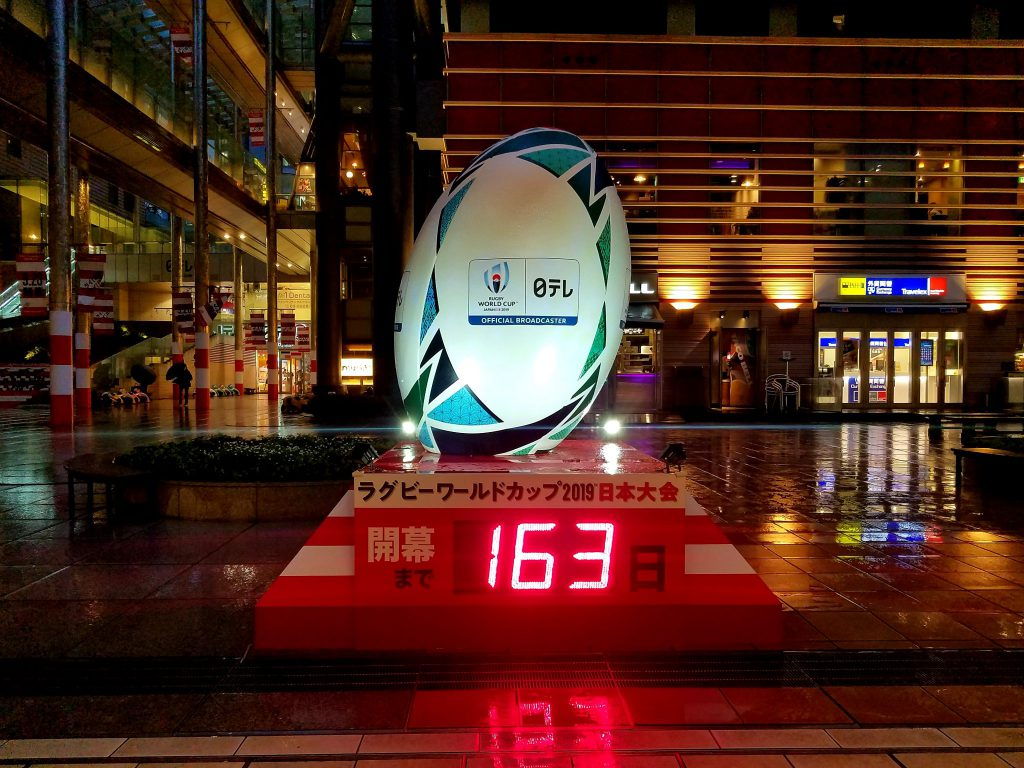 163 days to the Rugby World Cup 2019 in Japan
