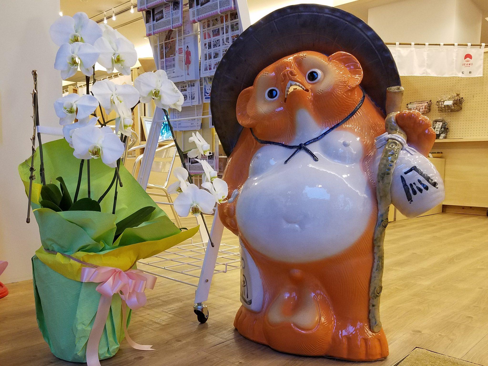 Orange tanuki at the スモトのおべんと 淡路島洲本市アンテナショップ - Sumoto no obento: Awajishima and Sumotoshi Antenna shop