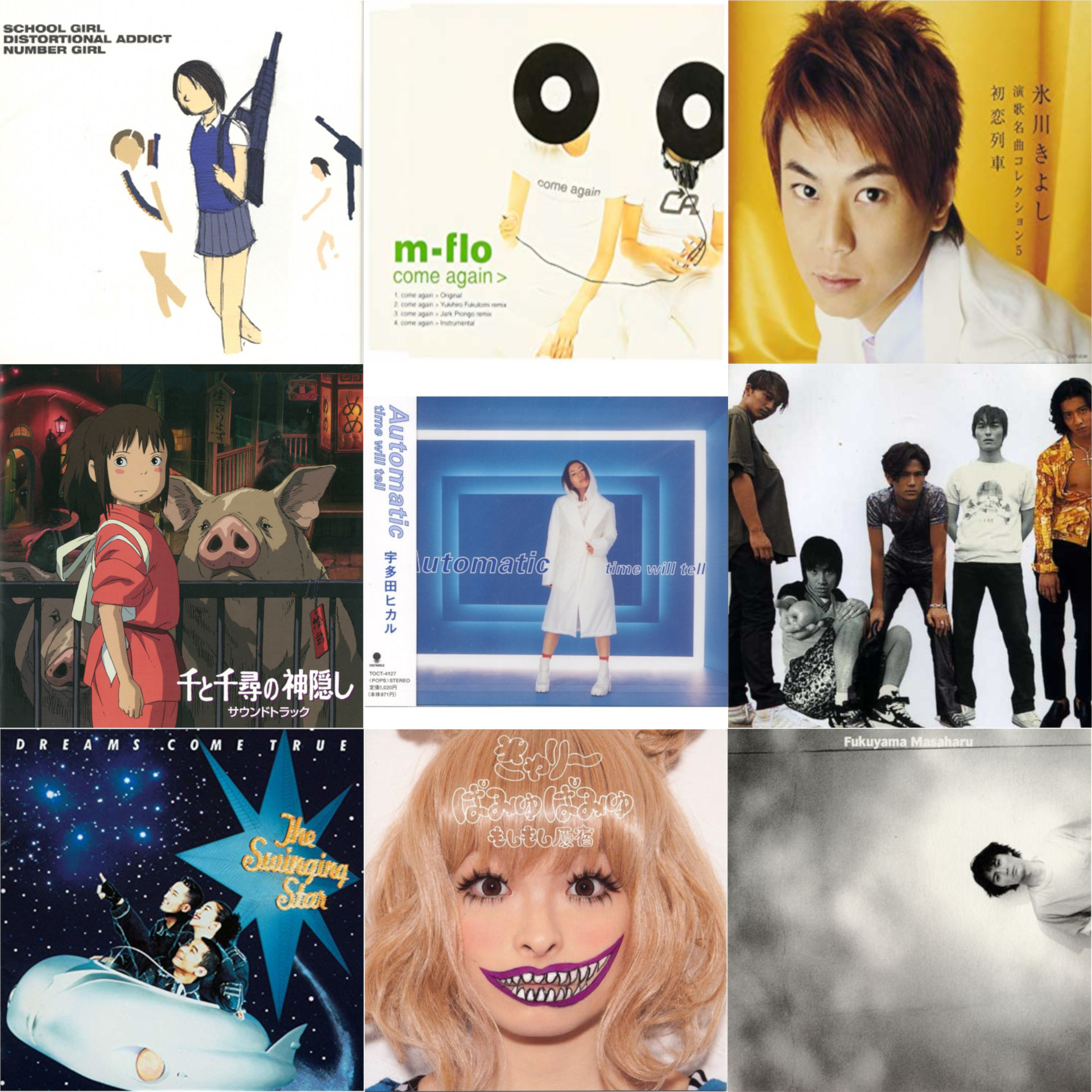 Tokyo ON #050: Hey! Say! Goodbye... Maction Planet Radio's tribute to the music of the Heisei Era