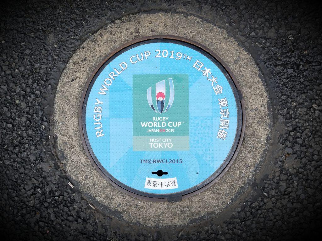 RWC manhole in Tokyo